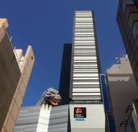 Atentos a las azoteas: el hotel de Godzilla abre en Tokio