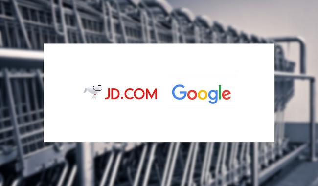 Google a la caza de Amazon con una inversión de 550 millones de dólares en el gigante chino JD.com