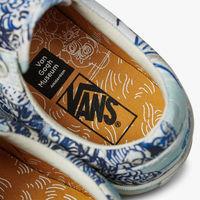 El museo Van Gogh y Vans se fusionan en una colección que lleva el arte a las calles