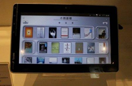 Benq R100, uno más a la lista de tablets con Android