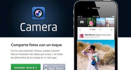 Facebook Camera arrasa, ¿para cuándo algo similar con vídeo?