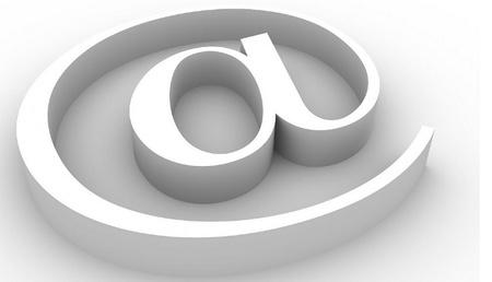 ¿Por qué tu empresa no tiene su dominio en Internet? Porque no se qué es un dominio