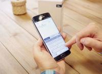 Problemas para Samsung: descubierto un fallo de seguridad que afecta a 600 millones de terminales