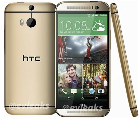 "Un vistazo al próximo HTC One, ""The All New One"""