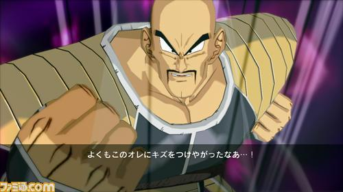 Foto de Dragon Ball Z: Burst Limit (66/109)