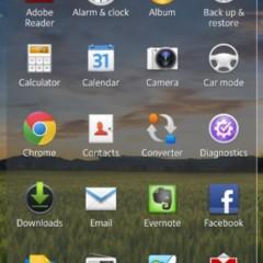 Foto 7 de 23 de la galería actualizacion-xperia-z-4-2-2 en Xataka Android