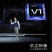 Vivo presenta su primer chip, el Vivo V1: un ISP que debutará con los Vivo X70