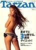 01_Jessica Michibata.jpg