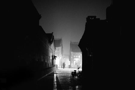 Proyectoasia La Noche
