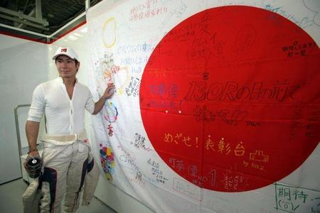 Gran Premio de Japón de Fórmula 1. Kamui Kobayashi brilla en casa (Carrerón y van IV)