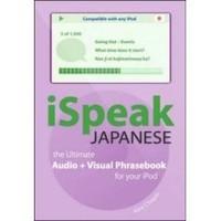 iSpeak: Pon un traductor en tu iPod