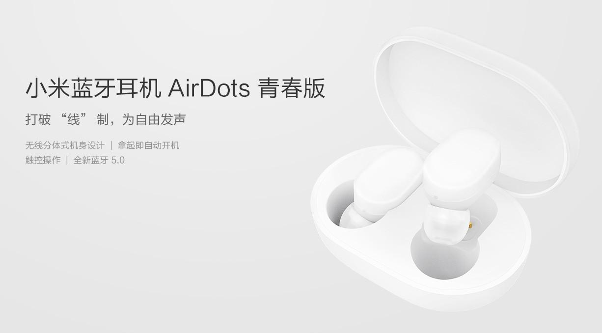 Xiaomi Mi Airdots Youth Edition 5