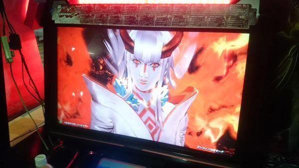 Foto de El Jefe final de Tekken 7 (2/4)