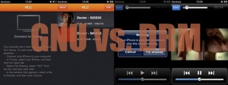 Apple invitada a retirar VLC Media Player de la App Store