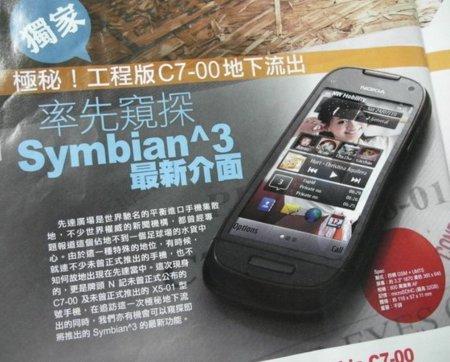 Nokia C7 aparece de nuevo, esta vez con Symbian^3