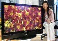 Ultra HD, con una resolución de 4320p