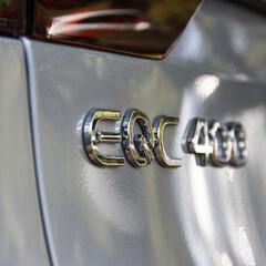 mercedes-benz-eqc-y-mercedes-amg-g63