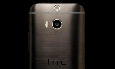 HTC tiene preparado otro lanzamiento para el mes de marzo, esto huele a HTC One M9 Plus