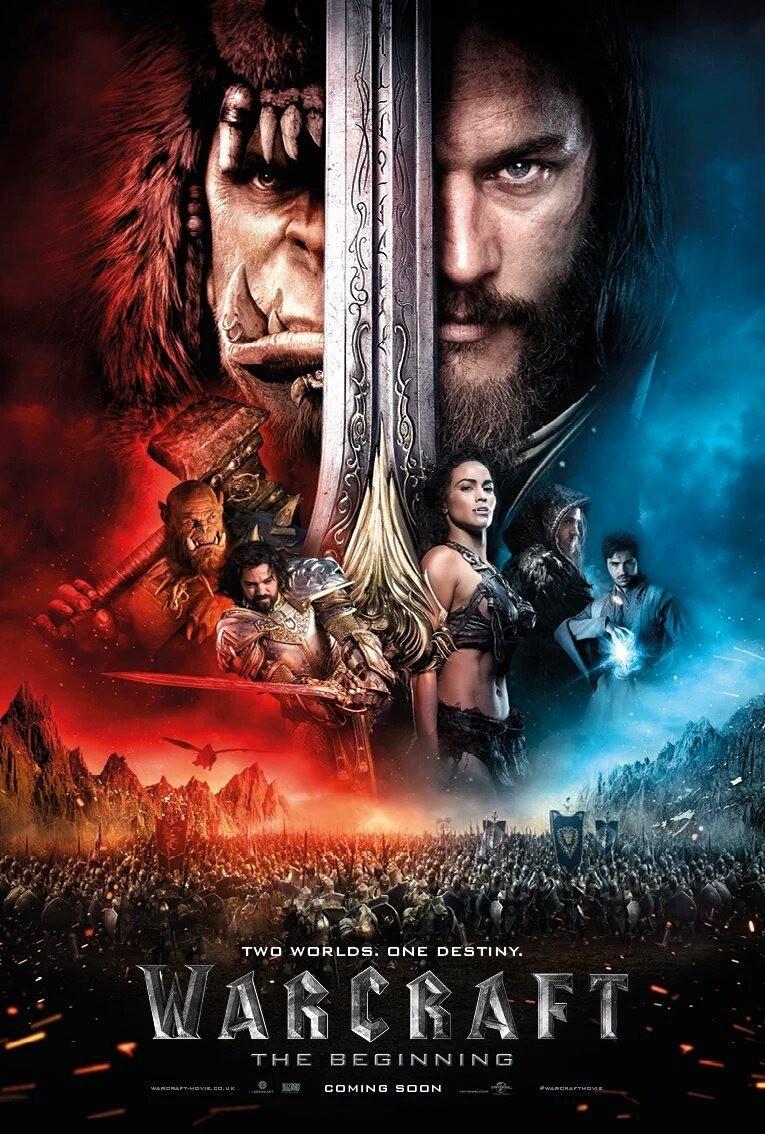 Cartel final de la película de Warcraft