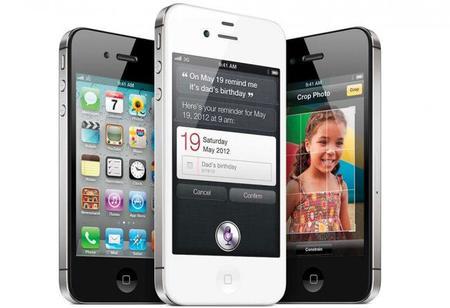iphone4s_verge_super_wide.jpg