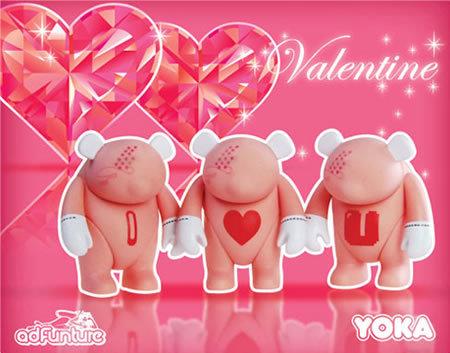 San Valentín: románticos toys