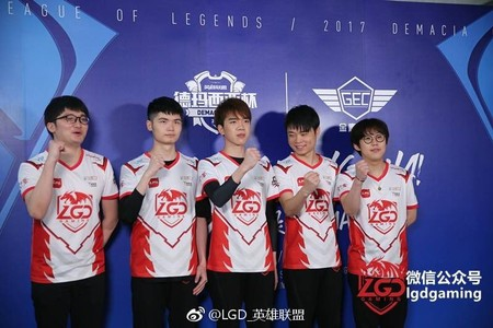 League of Legends: LGD tendrá una ciudad sede y planea un estadio de 3.000 asientos