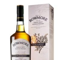 Los whiskies de lujo de Bowmore inspirados en Islay, Escocia, para viajeros exigentes
