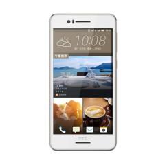 Foto 5 de 10 de la galería htc-desire-728 en Xataka Android