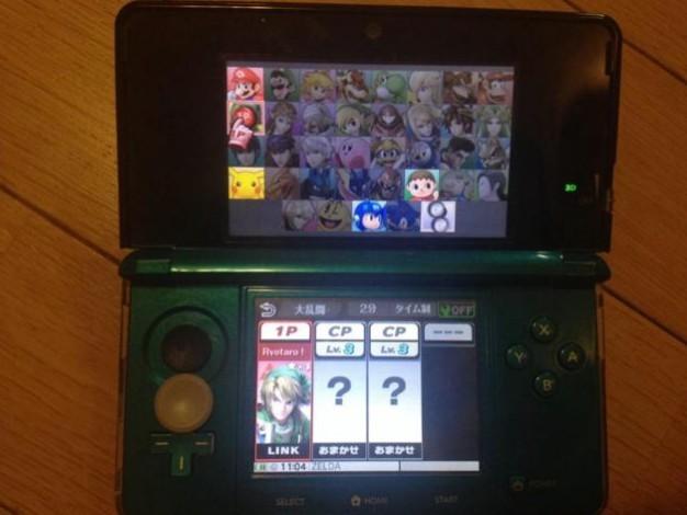 Foto de 3DS Circle Pad (1/15)