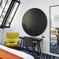 Foto 39 de 40 de la galería una-estancia-de-10-en-paris en Trendencias Lifestyle
