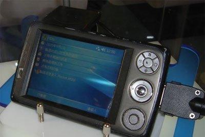 Asus 636, ¿habrá pugna con LifeDrive y Nokia770?