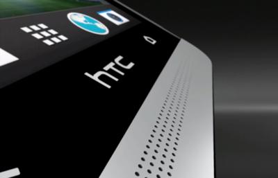 Más detalles del próximo buque insignia de HTC: lo veremos en marzo (Actualizado)