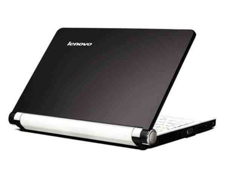 Lenovo estaría preparando un ultraportátil de 12 pulgadas