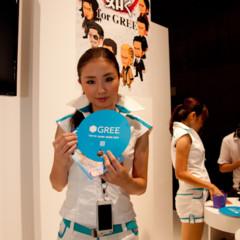 Foto 41 de 71 de la galería las-chicas-de-la-tgs-2011 en Vida Extra