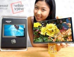 Samsung fabricará pantallas sensibles a la luz