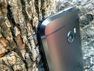 HTC U Ultra, el phablet de seis pulgadas que llegaría el 12 de enero