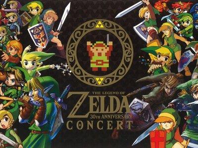 Así será la estupenda edición limitada del álbum del concierto de The Legend of Zelda por su 30 aniversario