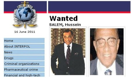 Hussein Salem