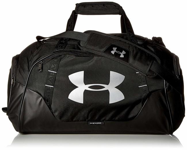 La bolsa deportiva Under Armour Unisex 3.0 innegable Duffel Bag está rebajada a 23,99 euros en Amazon