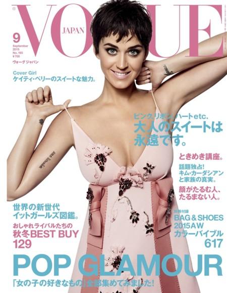 Vogue Japón: Katy Perry