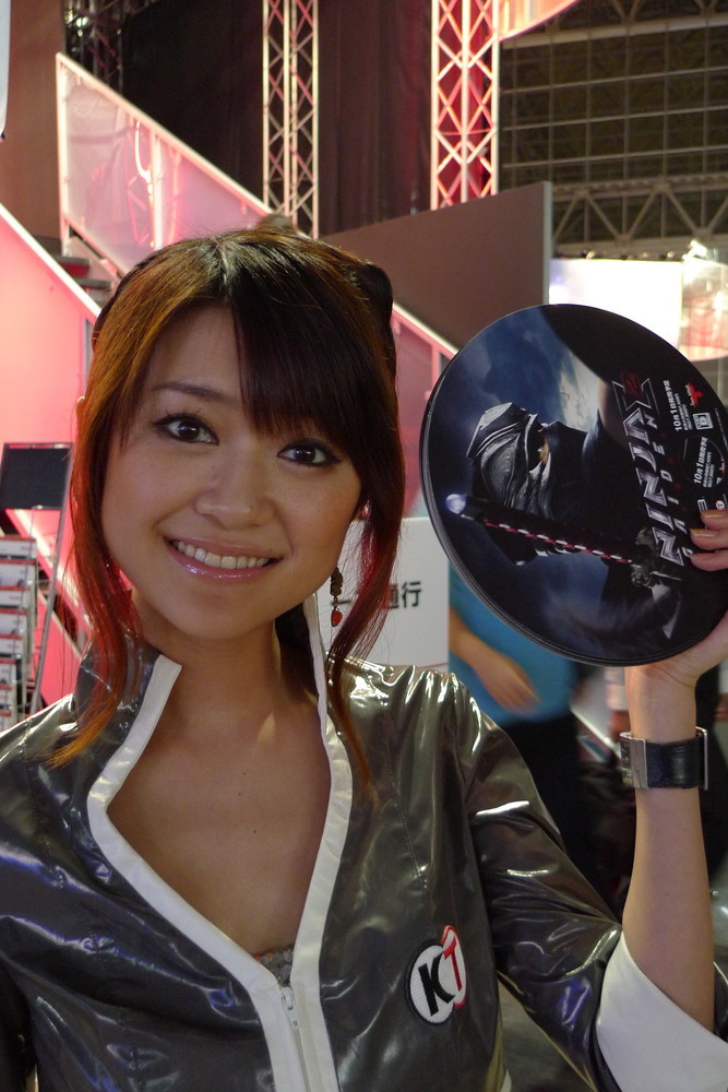 Foto de Chicas del Tokyo Game Show 2009 (24/28)