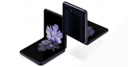 Samsung Galaxy Z Flip Filtracion Detalle Portada