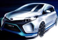 Oficial: El Toyota Hybrid-R Concept tendrá 414 hp