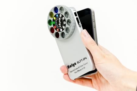 Convierte a tu iPhone en una cámara Holga con esta carcasa