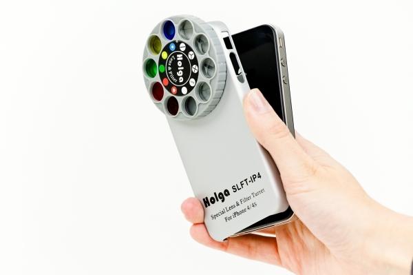 carcasa holga para el iphone