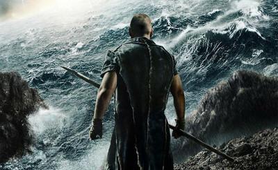 'Noé', en el nombre del creador