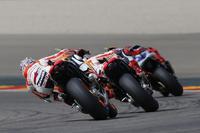 Calendario provisional de MotoGP en 2014