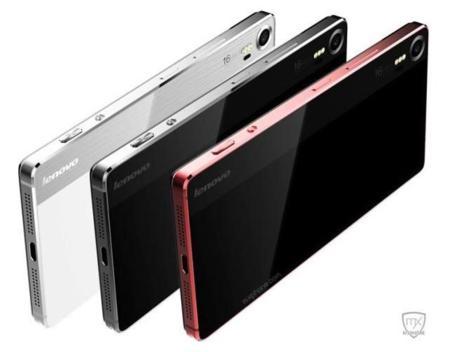 Parece que Lenovo enseñará en el MWC su nuevo Vibe Max: QHD, puntero y batería de 4.000 mAh