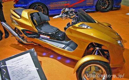 Hagane Tilting , el scooter custom de tres ruedas