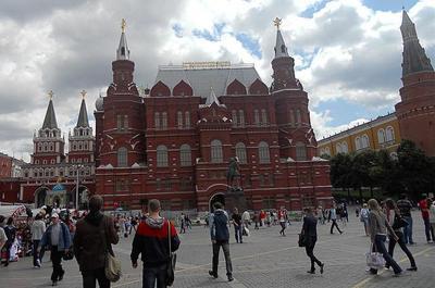 Rusia en crisis
